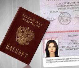 фото на паспорт срочно