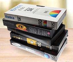 Оцифровываем следующие типы видеокассет